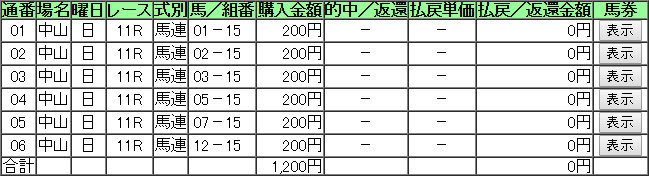 201804150611_3.png